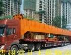 全国各大小设备运输,城区搬运、送货