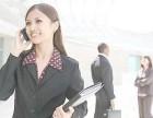 欢迎访问~~牡丹江美菱冰箱售后服务官方网站~受理中心