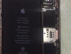 上海苹果手机华为三星小米 换屏 上门修手机—快递寄修