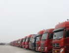 豫鄂物流承接公路运输、整车 价格合理,车辆齐全