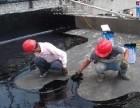 低价 南京疏通马桶 水池 下水道 化粪池处理