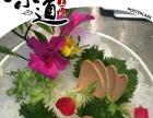 南浔九云天传统菜