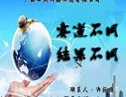 柳州网络推广团队、网站SEO优化、全网整合营销