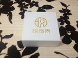 新款白色 化妆品纸盒 通用天地盖硬盒 糊纸盒 内裤盒 可印log