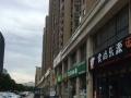 盛世豪庭沿街做餐饮的商铺全新出售