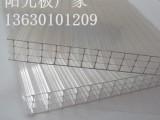 10mm阳光板,10mm阳光板厂家,10mm透明阳光板