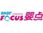 重庆本地母婴店加盟公司电话