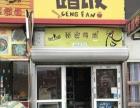 个人西于庄美食广场快餐店转让天津商铺网推