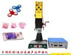电动口罩超声波塑胶焊接机超声波代加工牙刷包装机 超声波加工