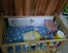 实木婴儿床98新