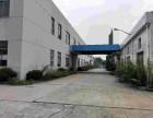 沙溪镇新材料工业园大型厂房7万平米出租(可分租)