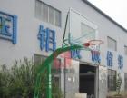 乒乓球台 塑胶地板 篮球架 健身车 训练器 发球机 跑步机