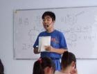 邯郸青蓝教育韩语培训