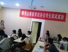 2017下半年阆中教师公招面试强化培训