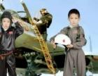 金烁童年儿童摄影 推出 战地摄影