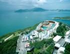 专办香港商务签证,1年或2年多次往返签证,每次进港可停14天