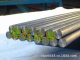 供应晨旺DT4C电工纯铁 晨旺DT4C电工纯铁 只有价廉 东莞厂