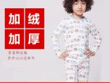 【手机今日团】童装加厚保暖内衣套装批发 品牌童装卡通印花秋衣