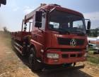 巢湖庐江专业定做东风3吨至16吨随车吊随车起重运输车厂家直销