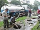 来电优惠愿于君长期合作南京化粪池清理 管道清淤