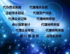 广州公司注册,注销清算,纳税申报,迁移地址