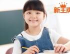 上海新王牌初中补习班,地铁上的补习班