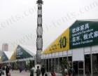 户外大型展览篷房租赁销售-珠海丽日帐篷