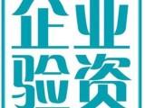 智行天下专业提供北京审计报告公司,享受智行天下品牌服务