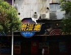 解放路、环城南路乐漫地游戏厅现在出售,年收益7个点