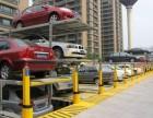 太原市大量回收停车设备,二手立体停车设备