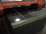 uv平板打印机数码服花机手机壳酒瓶酒盒