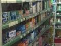(个人转让)龙岗横岗120平米百货超市转让外摆