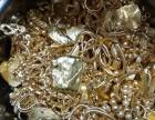 郑州黄金回收 黄金回收 郑州点点当今日黄金回收价格是多少
