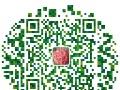 常年出售海青绿茶红茶碧螺春、龙井、毛峰、银针