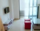 东海湾太古三期 单身公寓 带阁楼 仅租1500全新出租
