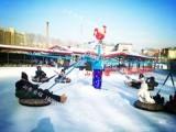 冰雪游乐园转转 雪地飞碟转转 儿童成人一块玩的雪场旋转飞椅