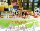 专业承接国庆节冰糖葫芦扇画糖画各种DIY暖场