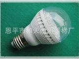 专业供应220V IP65 优质LED节能灯配件