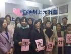 扬州计算机专业培训电脑专业培训IT专业培训辅导班