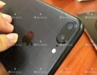 漳州二手手机 苹果7plus 磨砂黑256g 99新