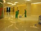 石材结晶翻新 地板清洗打蜡 地毯清洗 让您享受一站式服务