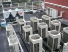 深圳松岗中央空调回收,松岗工厂设备回收,松岗电线电缆回收