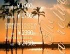 无锡三亚天涯海角呀诺达分界洲岛椰田古寨双飞五日1790元