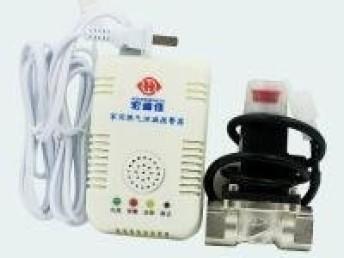北京燃气报警 销售