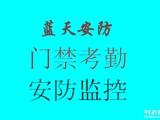 广州安装监控,广州监控安装,门禁安装