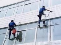 郑州专业保洁公司:承接高空外墙清洗 高空玻璃幕墙清洗等工程