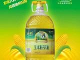玉金香玉米油