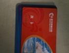 武汉体育中心游泳次卡
