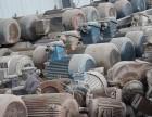 辽宁电机回收中心电焊机收购高价