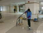 恒洁家政:家庭保洁 新房开荒 钟点工服务等各类保洁